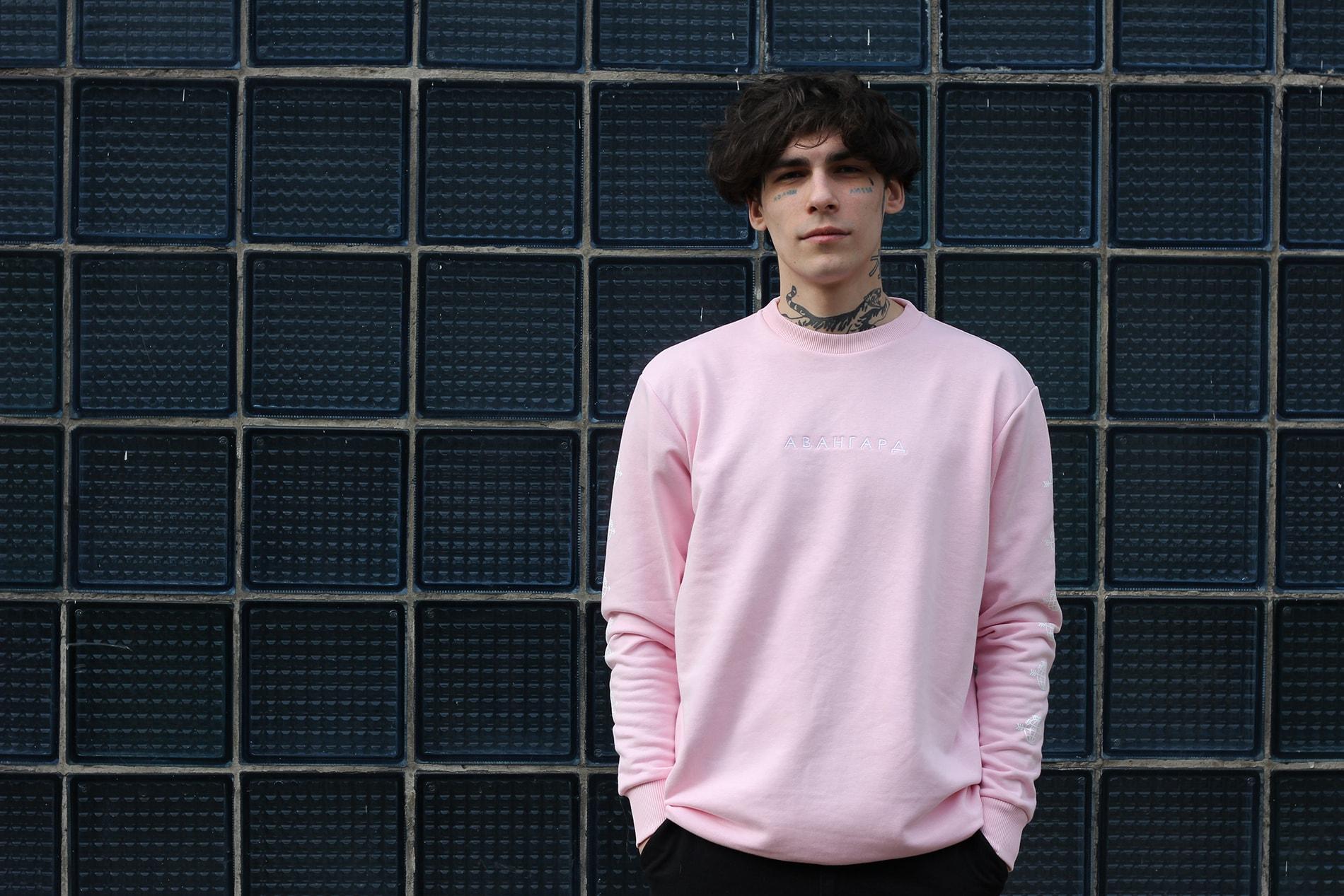 avangard_pink